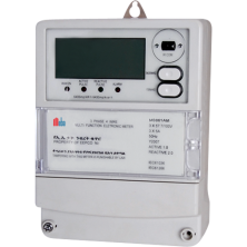 Meba-Reading Electricity Meter-MB061AL