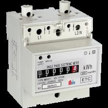 Meba-smart energy meter-MB011