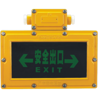 Meba-explosion proof emergent sign light-BBD4200