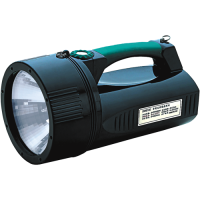 Meba-work lamp portable-BW6610A