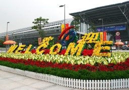 116th Canton Fair In 2014