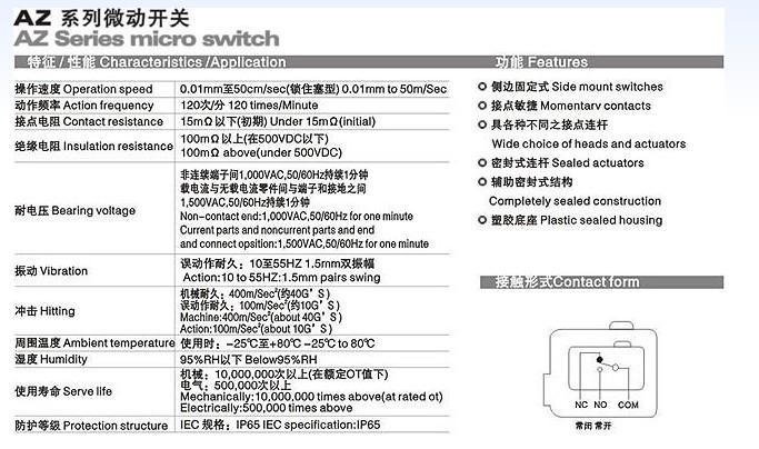 Meba limit switch AZ7312