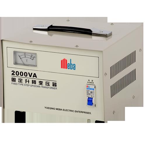 Meba electric transformers 2000VA