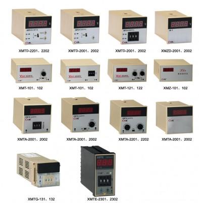 XMT digital temperature controlller