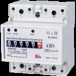 Meba-digital energy meter-MB461AG