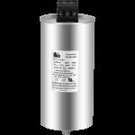 HY111 12.5Kvar 220V 3P Capacitor