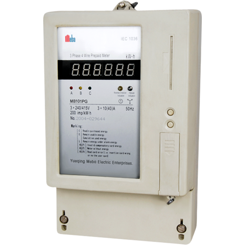 Plug In Watt Hour Meter : Watt hour meters