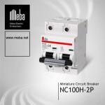 NC100H 125A Circuit Breaker