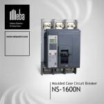 NS-1600N Vacuum Circuit Breaker