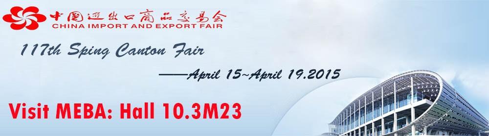 117th-MEBA-Canton-Fair1-1000x280